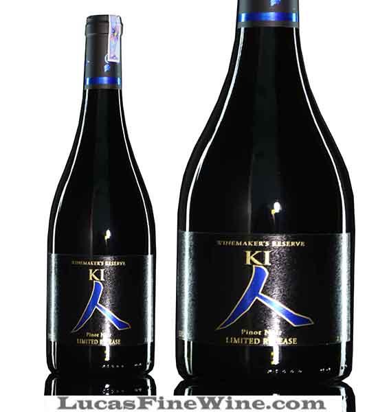 Rượu vang - Rượu vang Chile Pinot Noir Ki Winemaker's Reserve - 1