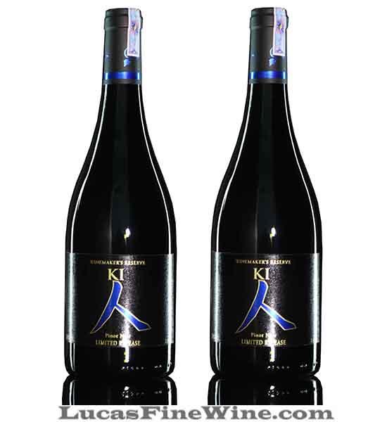 Rượu vang - Rượu vang Chile Pinot Noir Ki Winemaker's Reserve - 2